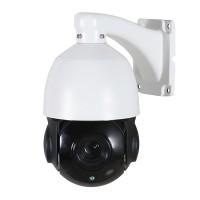 5MPx AHD/TVI/CVI  PTZ otočná kamera s 20x optickým zoomem, IR 120m, UTC, IP6B20XC50A