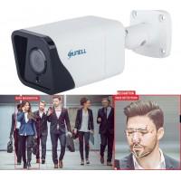 2MPx - IP kamera s detekcí a identifikací obličeje / Face recognition, IVA, H265, IR30m, ONVIF, SUNELL IPR5821BYDN-J