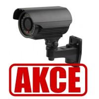 2 Mpx varifokální IP kamera MHK N701LP, IR 40m